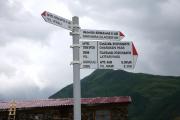 sign-usghuli