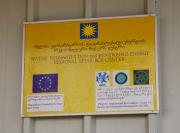 Ecocenter in Mingrelia